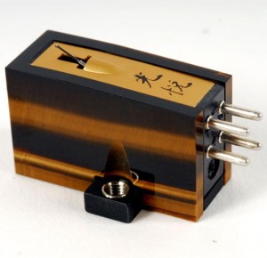 Koetsu%20Tigereye%20Platinum%20Phono%20Cartridge%20[large%20view]