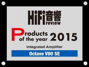 201601 Vollverstärker Octave V 80 SE HiFi Review Product of the year 2015